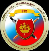 Школа № 212 - дистанционное обучение